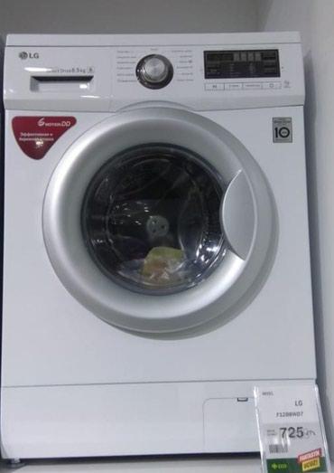 Bakı şəhərində Dual Avtomatik Washing Machine LG 6 kg.