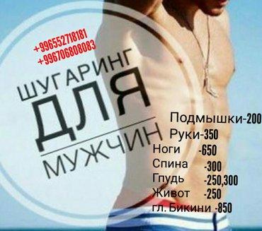ad-image-46990925