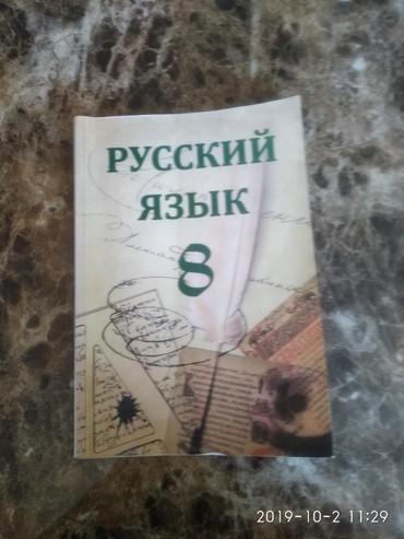 uşaq üçün rus xalq kostyumu - Azərbaycan: Rus-dili