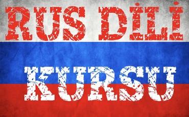 Русский Язык на дому высшее в Gəncə
