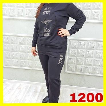 Спортивные костюмы для женщин в Бишкек