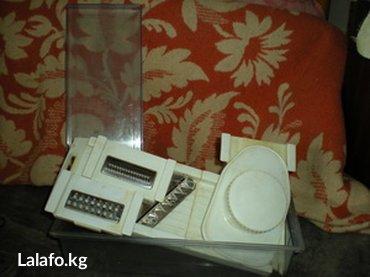 Терка для продуктов в Бишкек