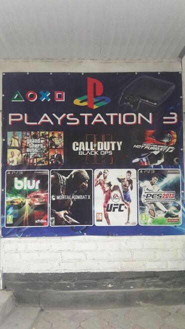 62 объявлений | ЭЛЕКТРОНИКА: PlayStation 3 slim 500 GB