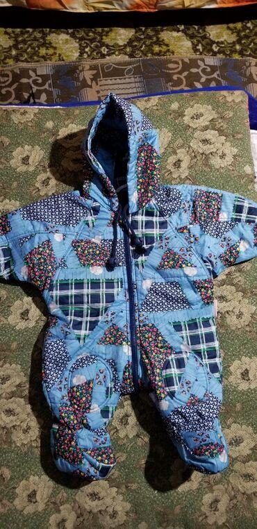 Детская одежда и обувь - Кыргызстан: Торопитесь))