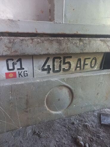 445 объявлений: Утерян гос номер 01kg405AFO Кто нашёл звоните за вознаграждение