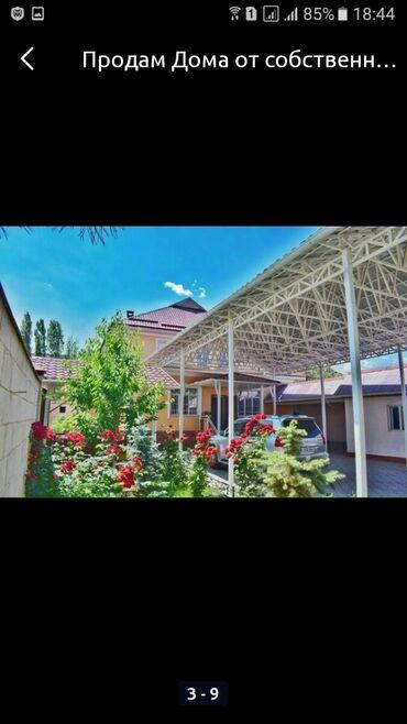 шредеры 6 на колесиках в Кыргызстан: Продам Дом 236 кв. м, 6 комнат