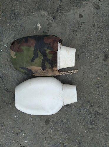 Ovçuluq və balıqçılıq - Azərbaycan: (Watsapa yaz)SSSRi ordusunun afganistan üçun flaga(su qabi) biri 5₼