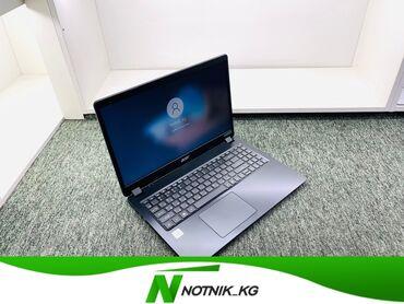 проигрыватель пластинок бишкек in Кыргызстан | ВИНИЛОВЫЕ ПЛАСТИНКИ: Ноутбук-для универсальных задач  -Acer  -модель-aspire N19C1  -процесс