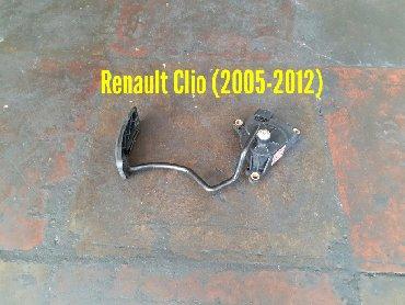 оригинальные запчасти renault - Azərbaycan: Renault Clio Qaz Pedalı