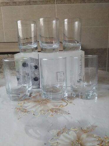 Новый набор бокалов. 6штук. В коробке.Стеклянные, отличноготурецкого