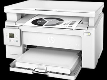 Bakı şəhərində Printer МФУ HP LaserJet Pro   M130a\A4
