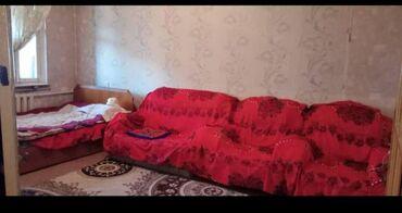 Недвижимость - Аламедин (ГЭС-2): 3 комнаты, 69 кв. м С мебелью