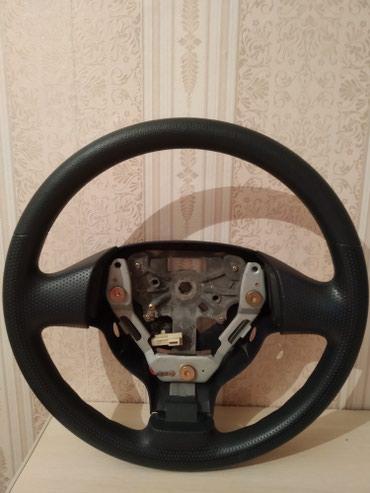 Продам руль на Мазда Демио в идеальном состоянии