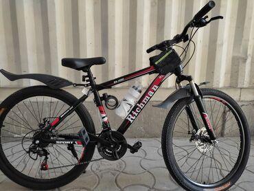 Скоростные велосипеды от компании RichmanРама 17Калеса 26 обода
