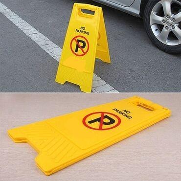 No parkingpark etmek olmaz yol nisaniyenidirunvan bayil30 aznvatsapp