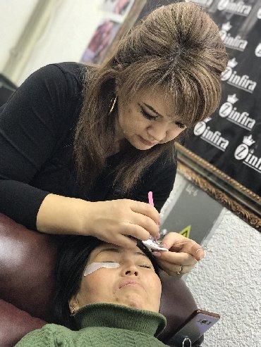 студия элитного наращивания ресниц в Кыргызстан: КУРСЫ ПО НАРАЩИВАНИЮ РЕСНИЦ!!!