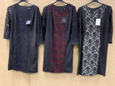 Za punije dame haljina Do 3xl 2400