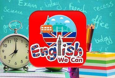 Курс автоэлектрика - Кыргызстан: Языковые курсы | Английский, Французкий | Для детей