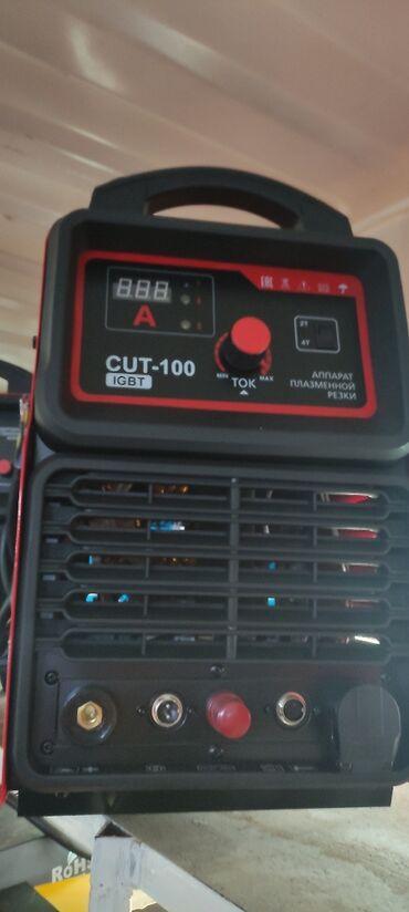 биндеры 160 листов для дома в Кыргызстан: Инверторный сварочный аппарат плазменной резки cut-40 magnetta
