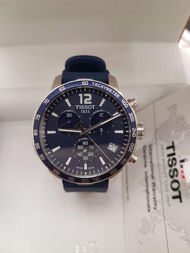 tissot pr100 automatic в Кыргызстан: Синие Наручные часы Tissot
