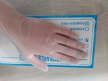 Перчатки размер s. Виниловые, в упаковке 50 пар