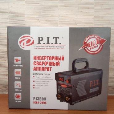 t 2 i в Кыргызстан: Сварочный аппаратИнверторный сварочный аппарат P.I.TМодель: 13505