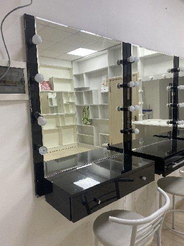 рамка для зеркала в Кыргызстан: Продаю зеркало. Визажное зеркало. Зеркало для салона. Квждая по 3000