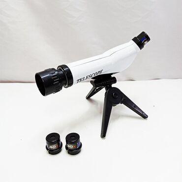 Детский телескоп - небольшой набор на подставке с 20, 30, 40 кратным