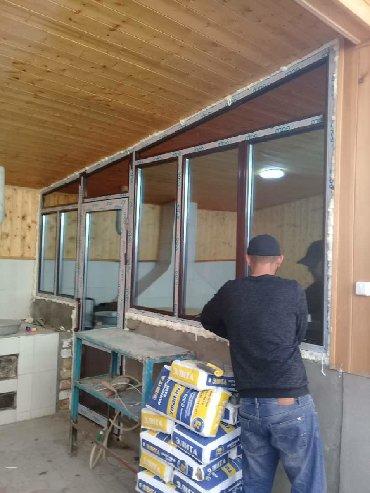 Алюминь Окна Алюминь окна Алюминиевые окна алюминиевыеОкна. Окна
