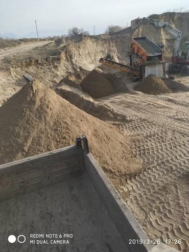 Песок- мытый сеиный . отсев .щебень .смесь. гравий. Глина