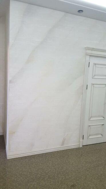 şirvanda ev alqı satqısı - Azərbaycan: Malyar ustaları   Paduqa vurulması, Boya, emulsiya vurulması