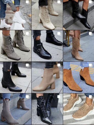 Стильная обувь только НА ЗАКАЗ!!! переходите на страницу в инстаграм!