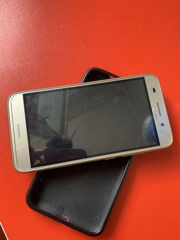 Продаётся Huawei Y3! Состояние отличное ! Документы имеются !