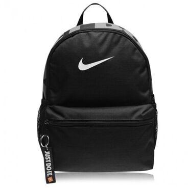 Nike ranac nov