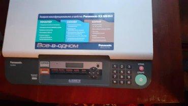 б-у-принтеры в Пульгон: Сатылат принтер Panasonic 3в1, ушул номерде ватсап бар