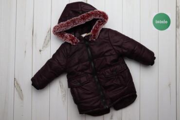 Дитяча зимова куртка, р.86    Довжина: 39 см Рукав:28 см Напівобхват г