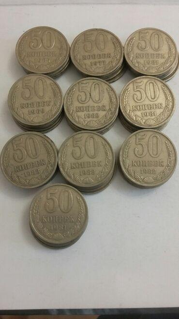 qepikler - Azərbaycan: 50 qepikler qariwiq iller bir yerde 5 manat
