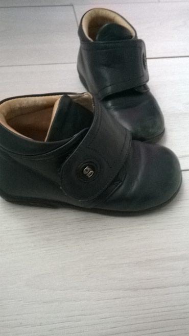 Chicco cipele za decaka 22/14,5 sa cicak trakom - Kragujevac