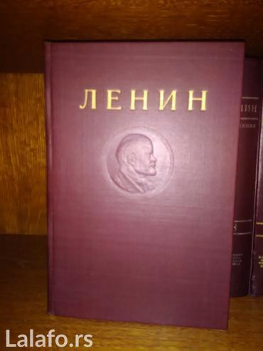 Knjige Lenjina na ruskom jeziku. Brojevi :3,4,5,6,8,14 i 15.Jedna knji - Pancevo