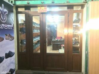 Металлопластиковые окна-двери-витражи, от 45$ идеальное качество изгот в Кант