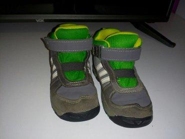 Dečije Cipele i Čizme | Sid: Adidas patike decije broj 25 gorotex