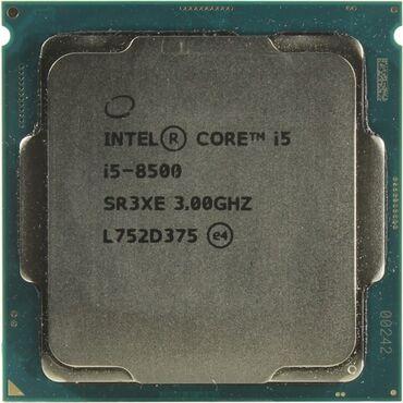 Процессор: i5 8500Материнская плата: Asus H310M-KКулер: Deepcool