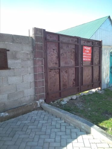 Недвижимость - Дмитриевка: Продаю недостроенный дом в городе Кант.Цена договорная!