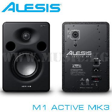 акустические системы top trends колонка череп в Кыргызстан: Монитор студийный, колонки: Alesis M1 Active MK3 - активный студийный