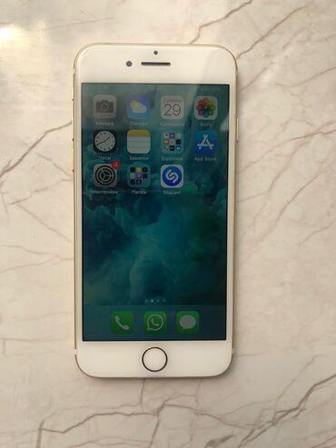 iphone чехол защита в Азербайджан: Б/У iPhone 7 128 ГБ Золотой