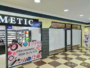 Бутик продается в Бишкеке, в Beta Stores 1.   35м2 в самом центре горо