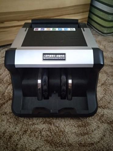 Оборудование для бизнеса в Токмак: Машинка для счета денег и проверки на фальшивые купюры!