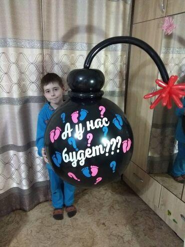 Шар для определения пола малышаГендерный шарШар гигантВоздушные