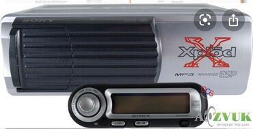 Sony cd changer diskavod 10 dana disk gedir cdx-565mxrf model, ford