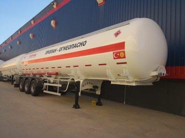 Прицепы - Новый - Бишкек: Газовоз полуприцепПолуприцепы газовозы предназначены для